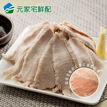 西班牙 頂級霜降松阪豬肉片2入(400g/包)