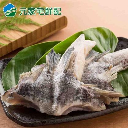 鯛魚下巴(約11-15顆)(1000g/包)
