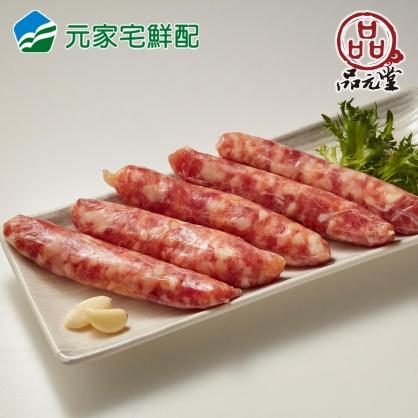 品元堂蒜味香腸 5入(300g/包)