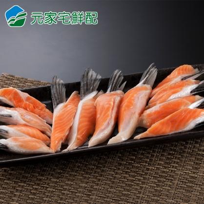 鮮嫩香甜鮭魚腹鰭(300g/盒)