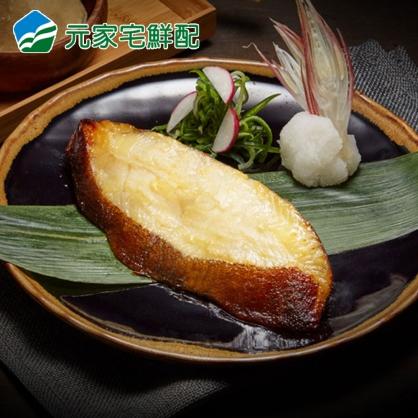 (活動買一送一)日式 熟成西京漬雪鰈(188g/盒)