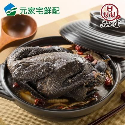 品元堂 鹿茸烏骨雞(2200g/包)