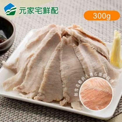 西班牙 頂級霜降松阪豬肉片(約1-2入)(300g/包)