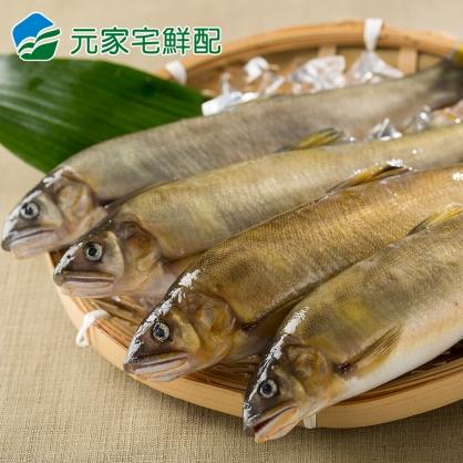 宜蘭公香魚7尾(1kg/盒)