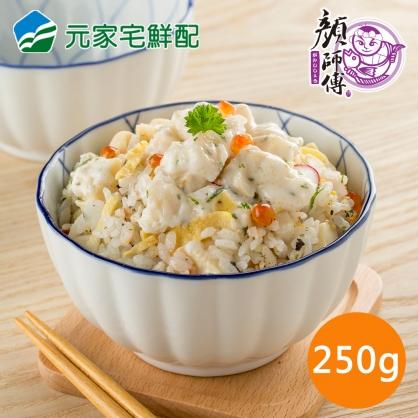 顏師傅 鮑魚沙拉-輕巧包(250g/包)