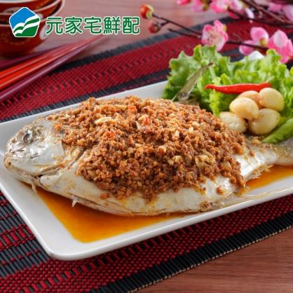 舒肥豆酥金鯧(700g/包)