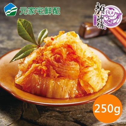 顏師傅 黃金飛魚卵泡菜-輕巧包(250g/包)