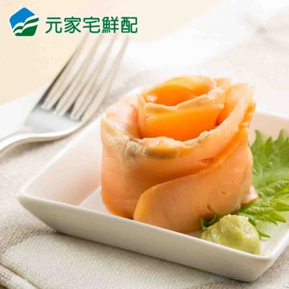 5/1-5/31海派食尚週【任選5件↑87折】智利煙燻鮭魚片(100g/包)