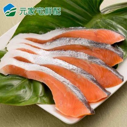 5/1-5/31海派食尚週【任選5件↑87折】北海道風味日式鹽漬鮭魚4入(300g/包)
