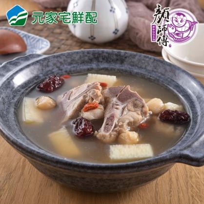 (活動)顏師傅 干貝山藥排骨湯(800g/包)