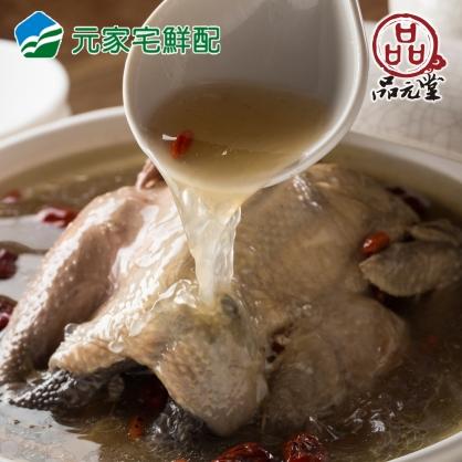 品元堂 養氣人蔘雞湯(2200g/包)