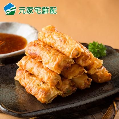台南 府城黃金蝦卷10入(280g/盒)