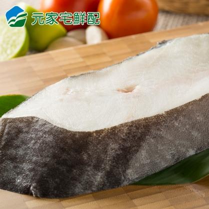 頂級皇冠熊牌大比目魚(扁鱈)厚切(400g/片)
