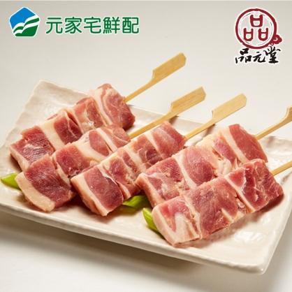 品元堂鴨肉串8串(280g/包)