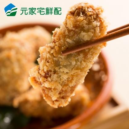 日本原裝廣島酥炸牡蠣 約20粒 (500g/盒)
