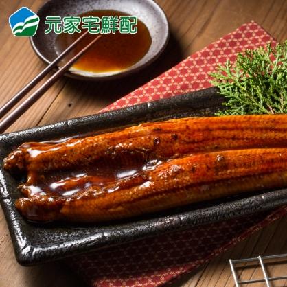 日式醬燒蒲燒鰻(400±50g/片)