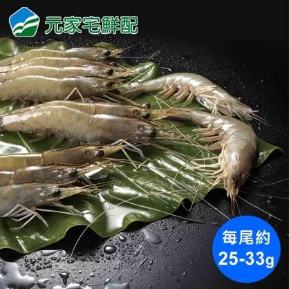 蝦界LV等級藍鑽蝦(約30-40尾)(1000g/盒)