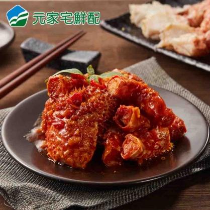 5/1-5/31海派食尚週【任選5件↑87折】香辣智利雪蟹(400g/盒)
