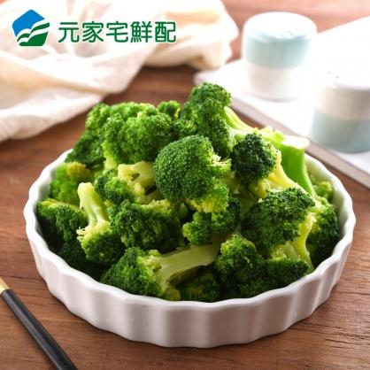 A級熟凍鮮脆青花菜(1000g/包)