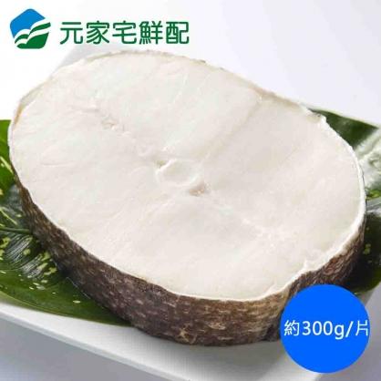犬牙南極魚(美露鱈)圓鱈切片 (290-345g/片)