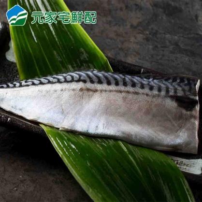 萬葉 鯖魚(輕鹽) (淨重200g/片)