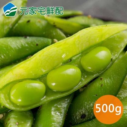 (活動買一送一)黑胡椒鹽味 涼拌毛豆莢(500g/包)