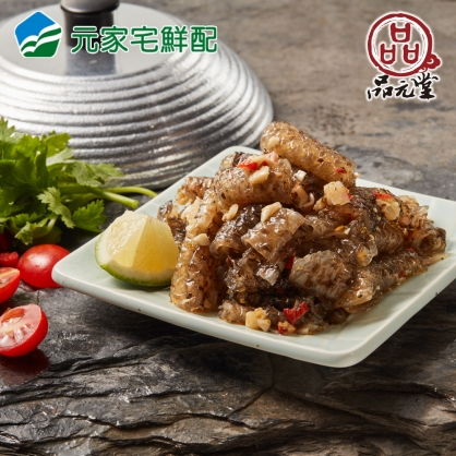 品元堂 泰式涼拌水晶皮(250g/包)