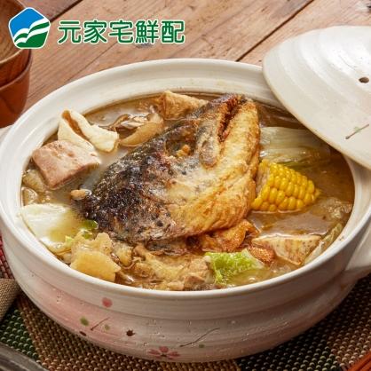 品元堂 砂鍋魚頭(2200g/包)