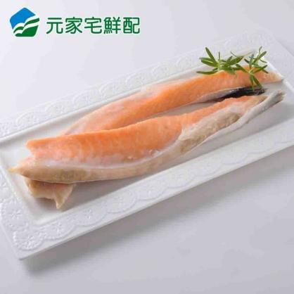 5/1-5/31海派食尚週【任選5件↑87折】智利鮮嫩鮭魚腹條300g
