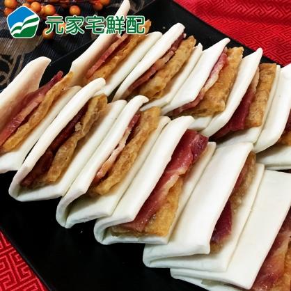 蜜汁金華火腿(富貴雙方)(550g/包)