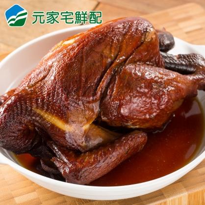 品元堂 桃木火烤燻雞(1200g/包)