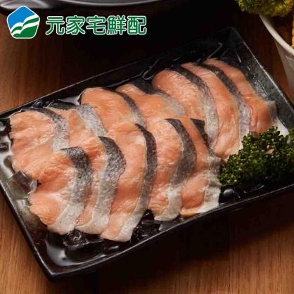 5/1-5/31海派食尚週【任選5件↑87折】鮮切超嫩鮭魚火鍋片(150g/盒)