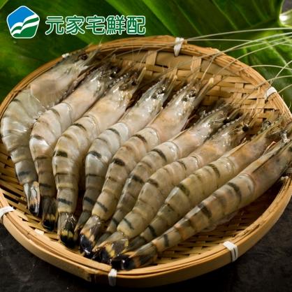 霸王極鮮大草蝦8尾(220g±5%/盒)