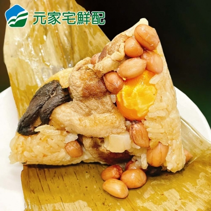 5/7-6/14 【買4組送1組】珠貝香菇鮮肉粽(5入/組)