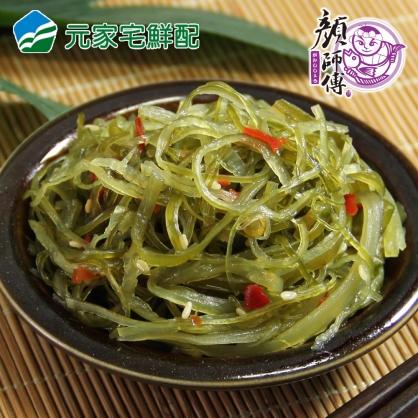 顏師傅 翡翠海帶絲(500g/包)