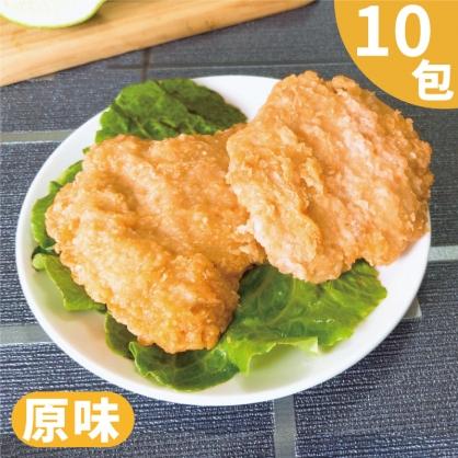 卡啦雞腿排(原味)x10