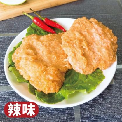 卡啦雞腿排(辣味)