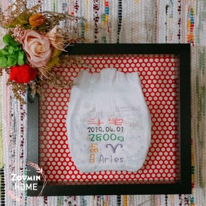 尿布刺繡相框-彌月禮首選