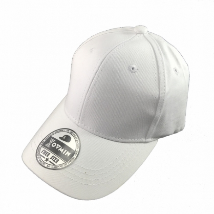 兒童棒球帽-白色(可調節)