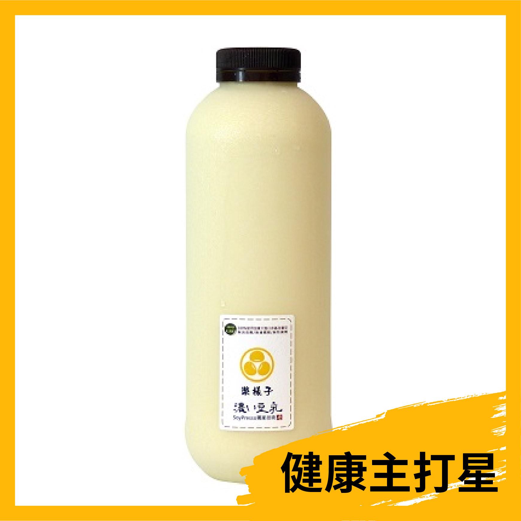 漿樣子濃豆乳-微糖(大)