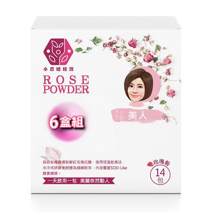 小農總經理于美人代言玫瑰粉  分享組