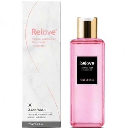 【Relove】秘淨私密衣物蛋白酵素去漬抑菌手洗精220ml ~柔情茉莉