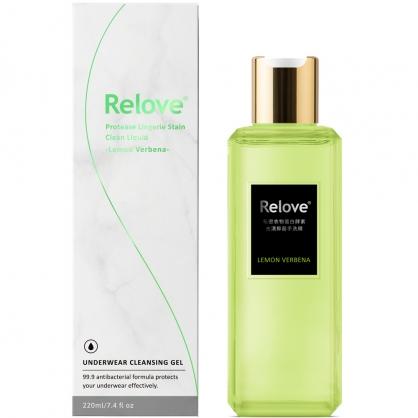 【Relove】秘淨私密衣物蛋白酵素去漬抑菌手洗精220ml~淡雅馬鞭草