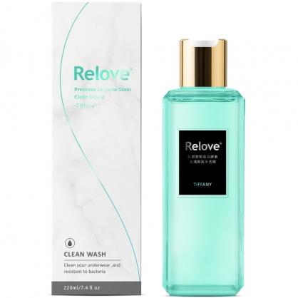 【Relove】秘淨私密衣物蛋白酵素去漬抑菌手洗精220ml ~貴氣白麝香