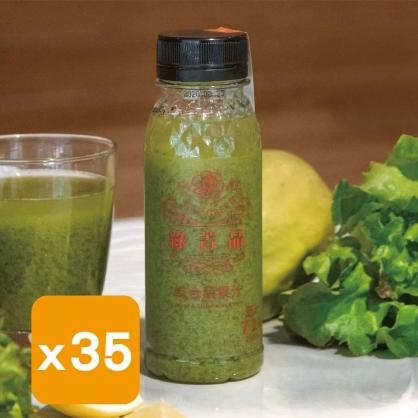 綠菁晶綜合蔬果汁35瓶
