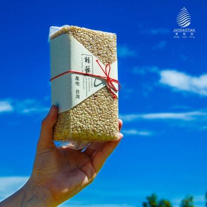 日曬胚芽米
