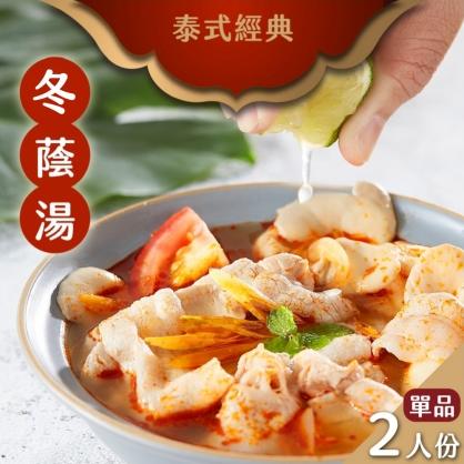 冬蔭菇菇豬湯(450g)