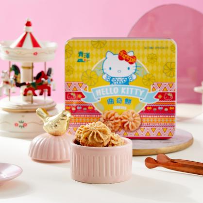 《預購》青澤XHello Kitty紅藜曲奇餅乾
