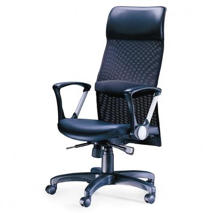 R1 高級辦公皮椅 辦公椅 /張 CS-301