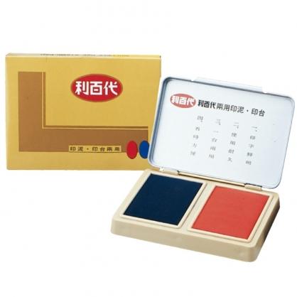LIBERTY 利百代 兩用 紅藍 雙色 印台 印泥 /個 LTPM-R/BL